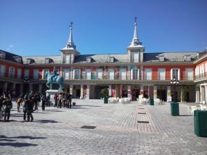志摩スペイン